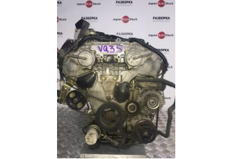 Двигатель Nissan Murano Z50, Teana J31, Maxima A34, 2003-2008