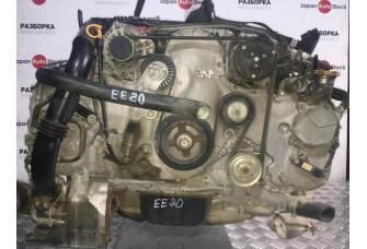 Двигатель Subaru Forester, Legacy, Impreza ЕЕ-20, 2008-2015